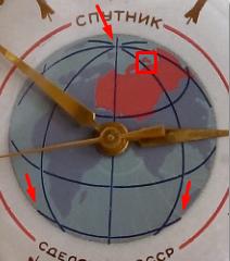Sputnik Kirovskie / Sputnik Chistopol - Page 2 Dial-original1