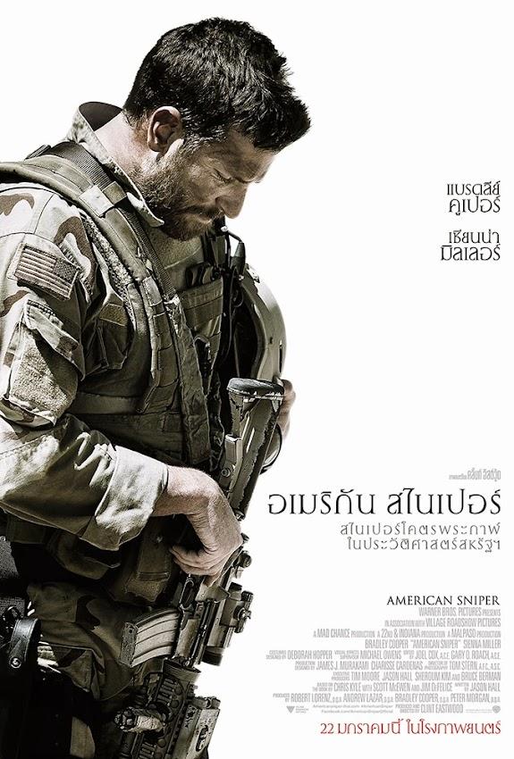 ตัวอย่างหนังใหม่ : American Sniper (อเมริกัน สไนเปอร์) ซับไทย poster thai