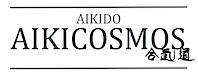 AIKICOSMOS