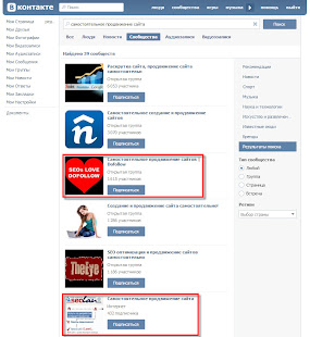 паблик вконтакте 2014