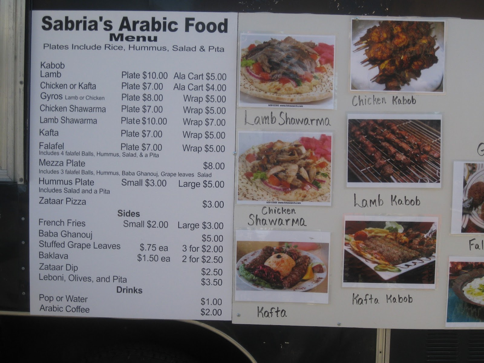arabic food menu with picture