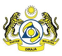 Jawatan Kerja Kosong Kastam Diraja Malaysia logo