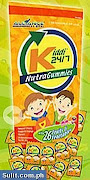 Kiddie 24/7 NaturaGummies