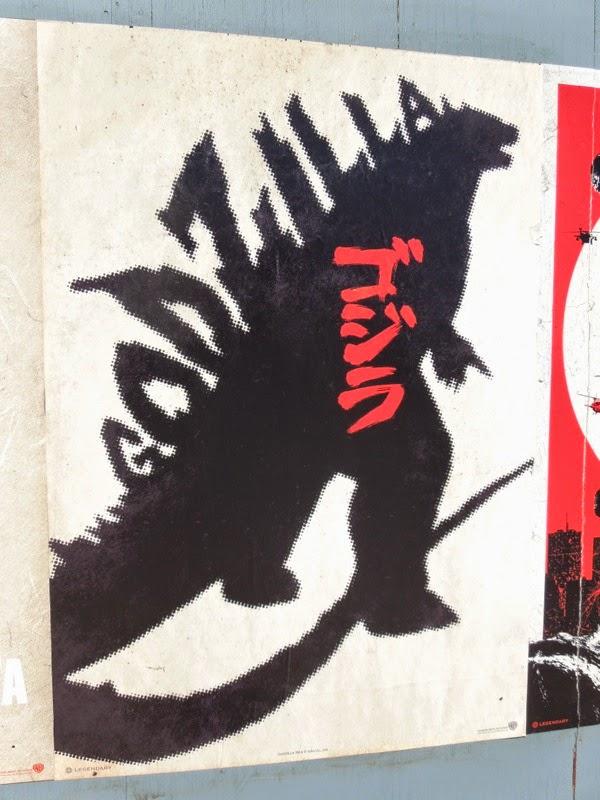 Godzilla remake retro poster