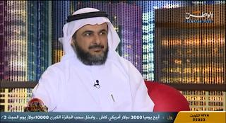 مقابلة الدكتور طارق الحبيب في برنامج نظرة شرعية على قناة الوطن 30-3-2012