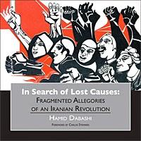 propaganda and persuasion 6th edition pdf