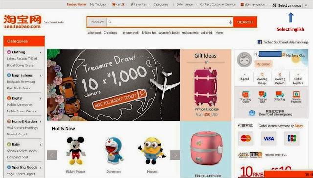 Taobao SEA, Online Shopping, giveaway RMB1,500, alipay, taobao,