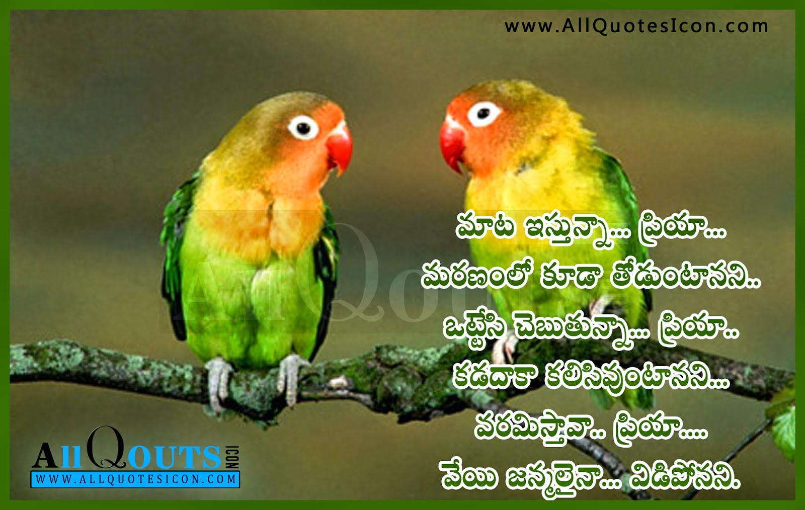 Telugu Love Quotes Magnificent Telugu Love Quotes And Images  Www.allquotesicon  Telugu