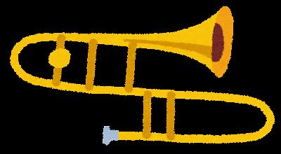トロンボーンのイラスト(管楽器)