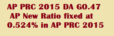 AP PRC DA Go 47-RPS 2015 New DA fixed at 0.524-PRC Dearness Allowance,AP PRC 2015 DA GO 47 AP PRC New DA Ratio fixed at 0.524 in AP PRC 2015, PRC DA GO 47 dated 30/4/2015, Andhra Pradesh Govt has fixed the Dearness Allowance Rate at 0.524% to the AP State Govt Employees for every one percent of Dearness Allowance sanctioned to the Employees of Govt of India with effect from 1.1.2014