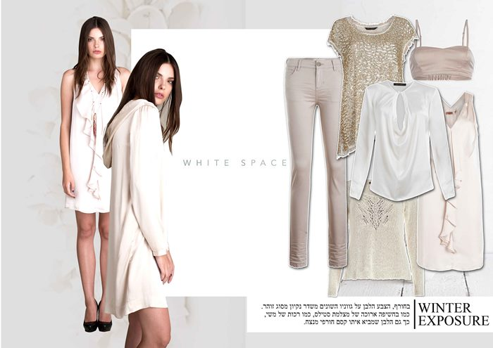 בלוג אופנה Vered'Style סתיו-חורף 2013/14 על פי סאקס