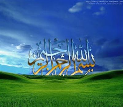 Bismillah Art Wallpaper Bismillah With Beautiful