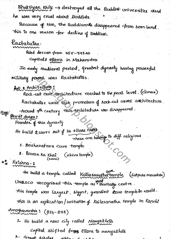 How To Write A Good English Essay  Essay On Paper also Learn English Essay Essay On Sports And Games With Quotations Essay With Thesis Statement