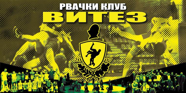 "Rvacki klub ""Vitez"" Sabac, Srbija"