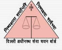www.dsssb.delhigovt.nic.in Delhi Subordinate Services Selection Board
