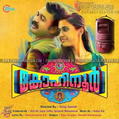Kohinoor Malayalam Movie Review, Rating, Box Office Collection