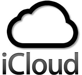 iWork - безплатен достъп за разработчици