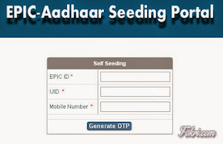 EPIC-Aadhaar Seedling Portal