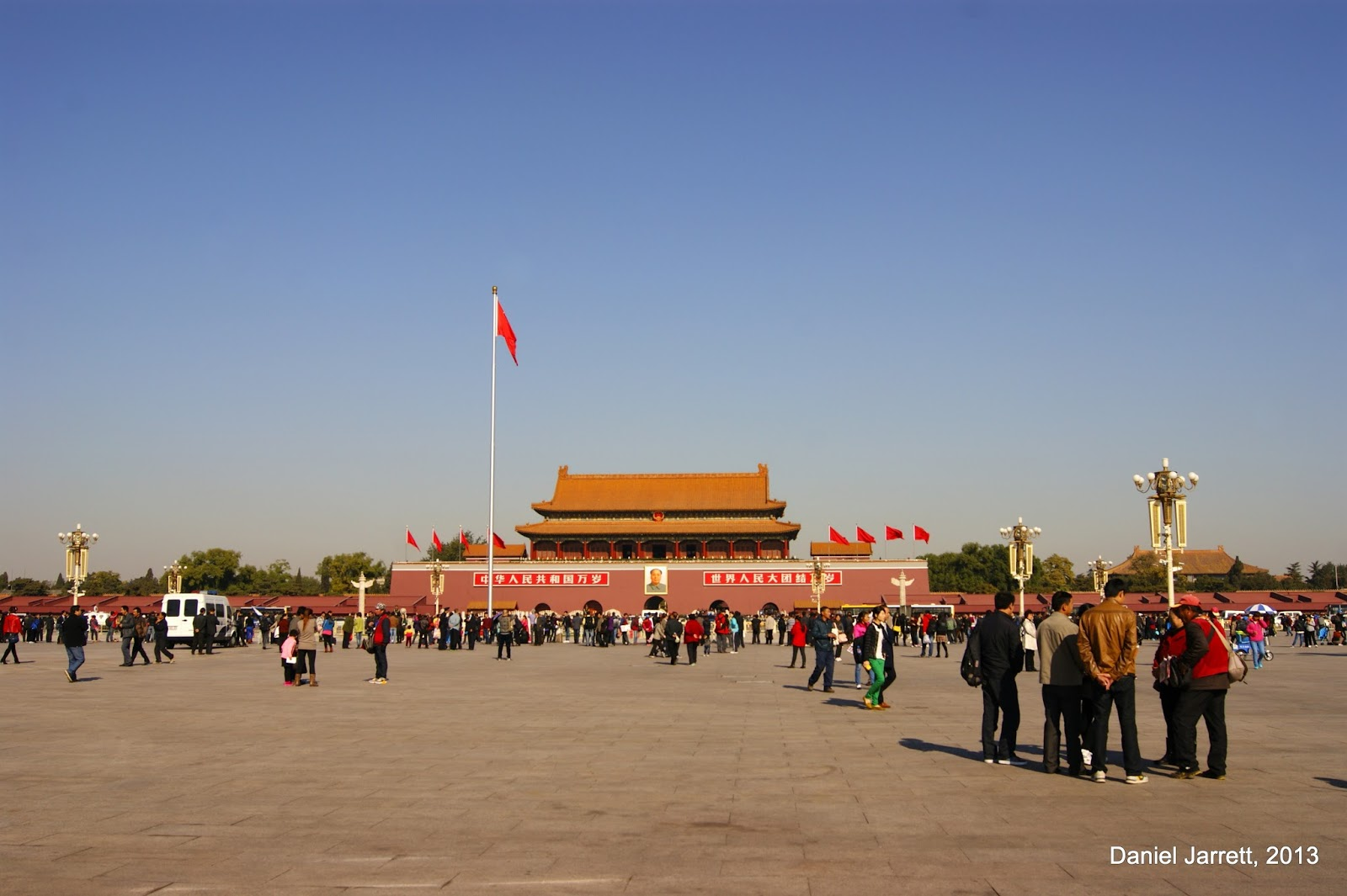 Forbidden City, Blue Sky