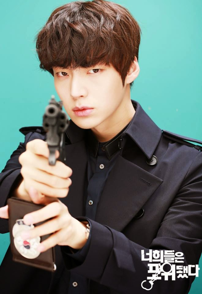 Ahn jae hyeon sebagai park tae il