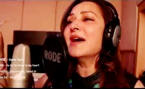 Uyire Uyire :: va va va listen to my heart : Javed ali, Jayaprada :: Music Anup Rubens