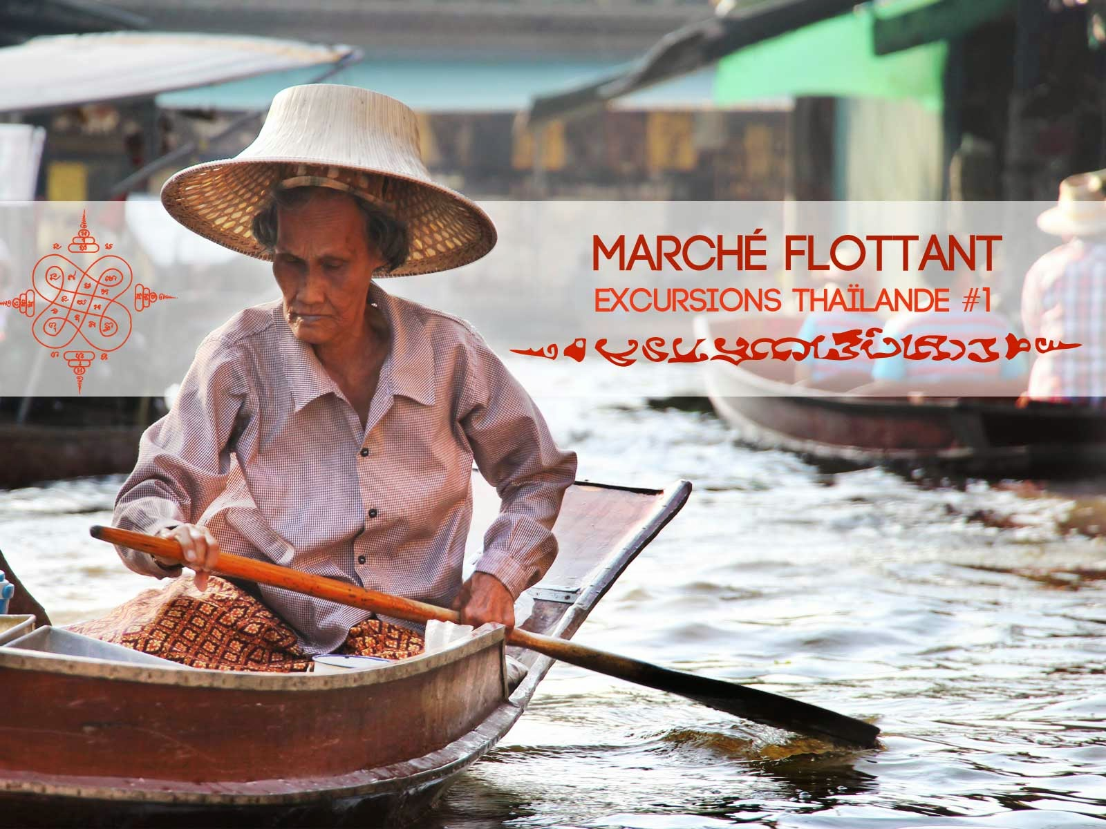 marcheflottant  thailande