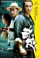 Wu Xia 2011
