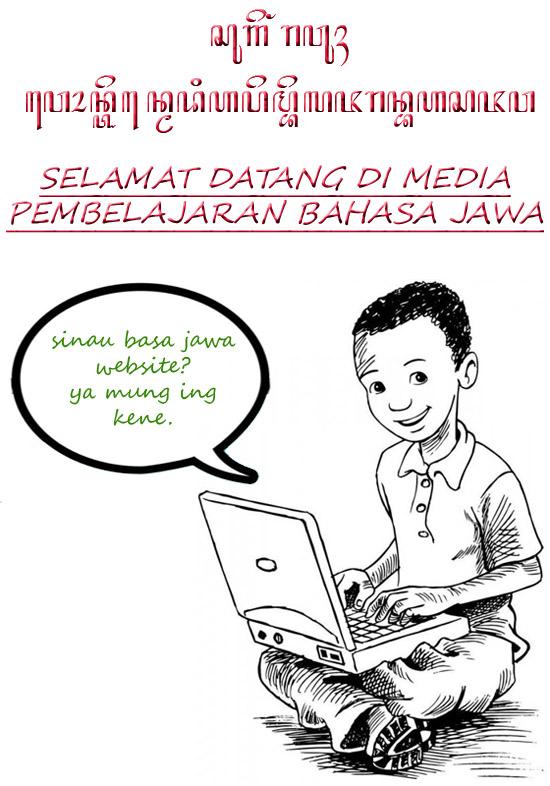 Image Result For Cerita Wayang Basa Jawa Arjuna