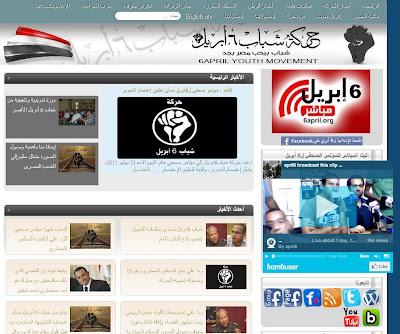 Лидер молодежи Египта.MOV : обстановка в египте