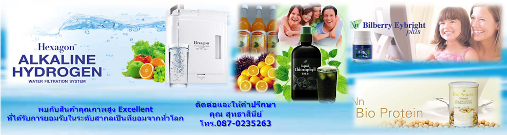 Suttha-Hexagon Alkaline Hydrogen Water