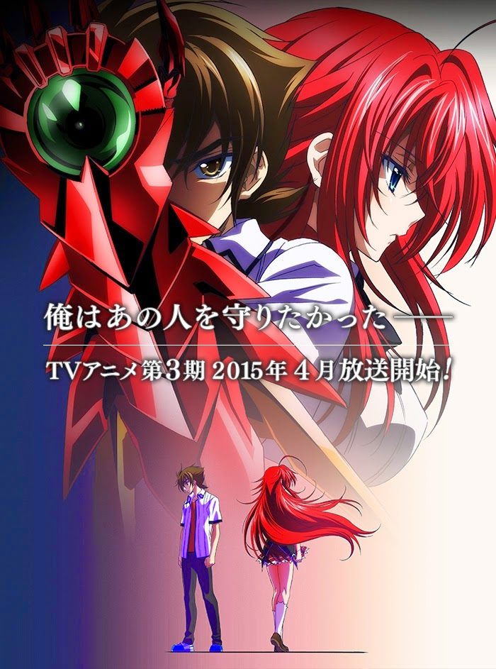 High School Dxd Born (ss3)