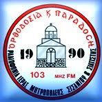 Ι. Μ. ΣΙΣΑΝΙΟΥ-ΣΙΑΤΙΣΤΗΣ