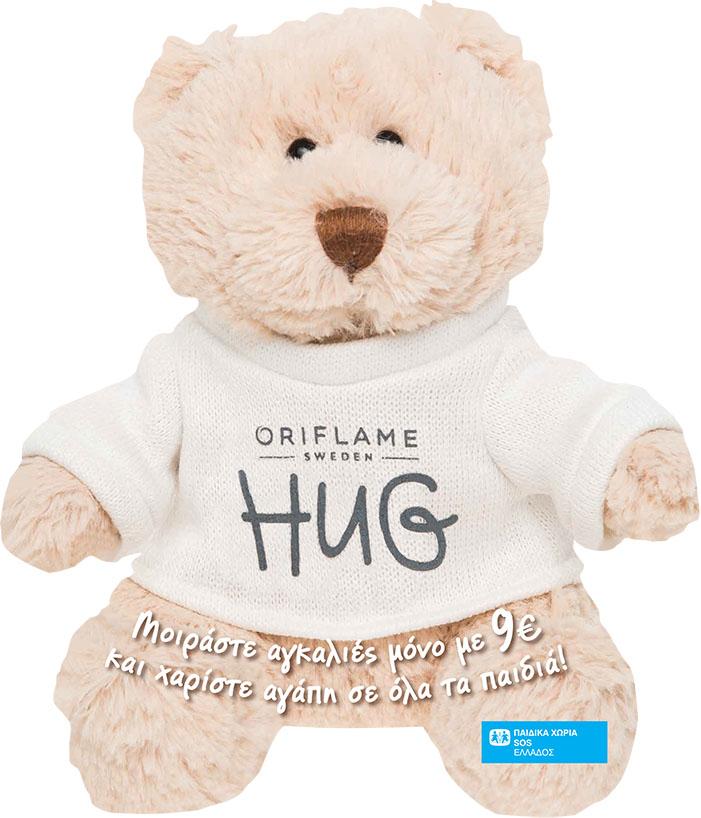 21/1 INTERNATIONAL HUG DAY! ❤  Το ξέρατε ότι υπάρχει Παγκόσμια Ημέρα Αγκαλιάς;;;