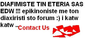 greek chat room
