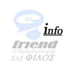Info / Σχετικα με το site efriend.gr