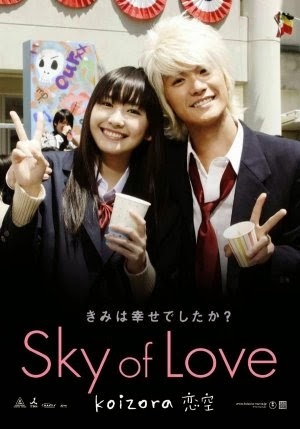 Koizora 25 Film Jepang Paling Romantis Sepanjang Masa
