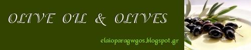 Το νεο μας site...