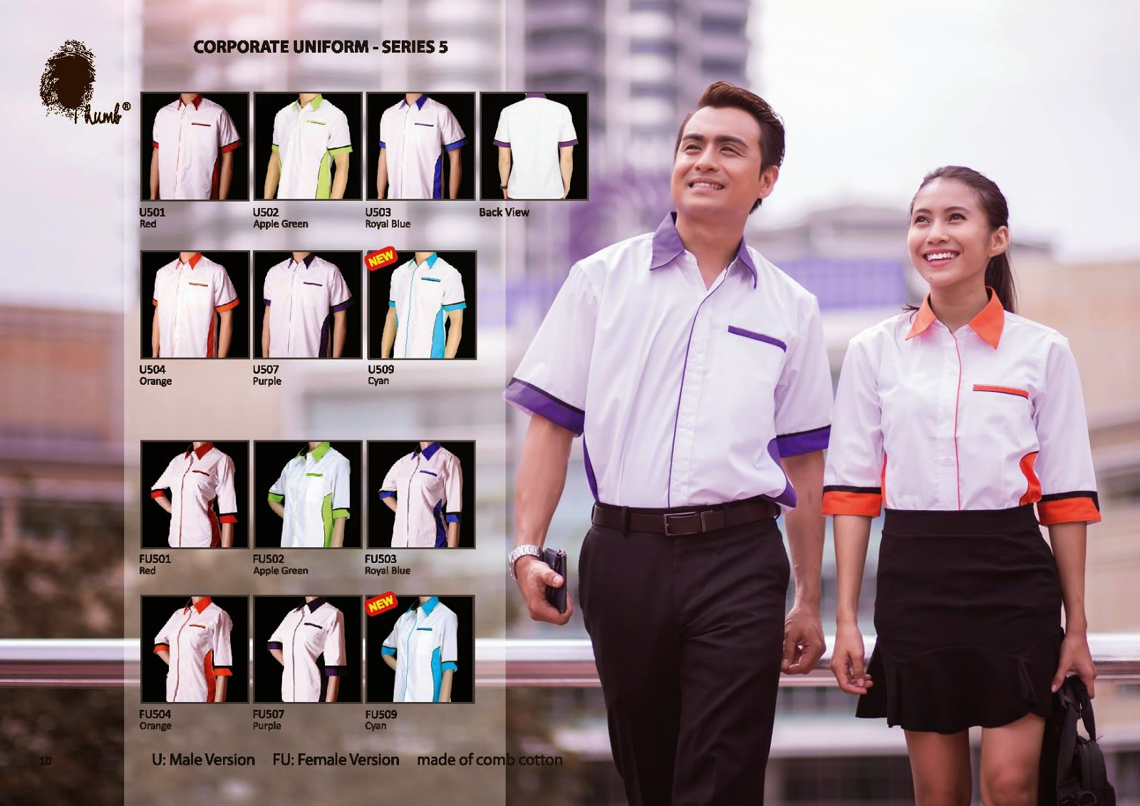 THUMB CORPORATE UNIFORM - SERIES 05