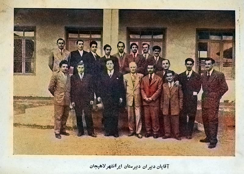 آقایان دبیران دبیرستان ایرانشهرلاهیجان