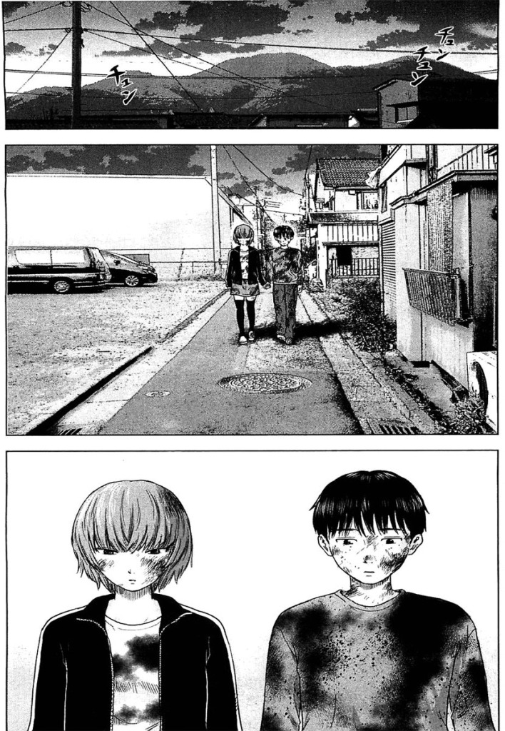 อ่านการ์ตูน Aku no Hana 13 ภาพที่ 5