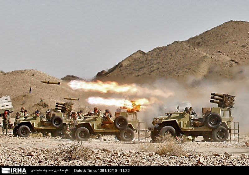 Armée Iranienne/Armed Forces of the Islamic Republic of Iran N1043899-1925014