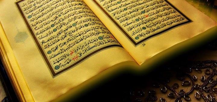 Hukum Membaca Quran Seperti Langgam Jawa