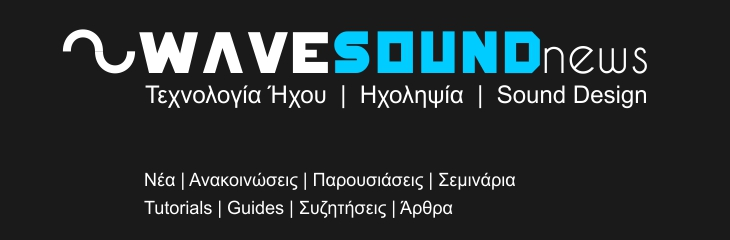 WaveSound News