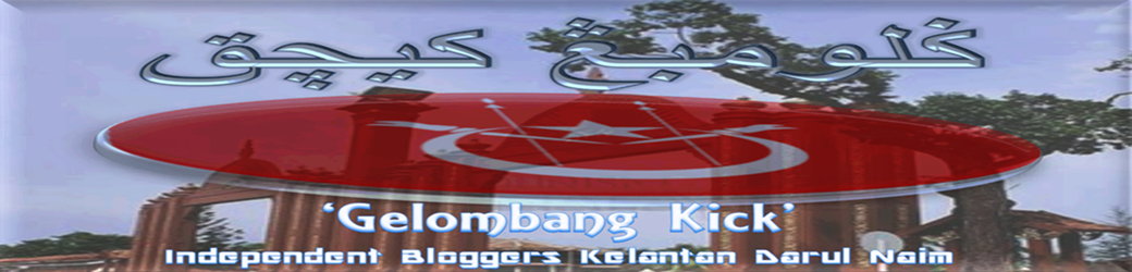 Gelombang Kick
