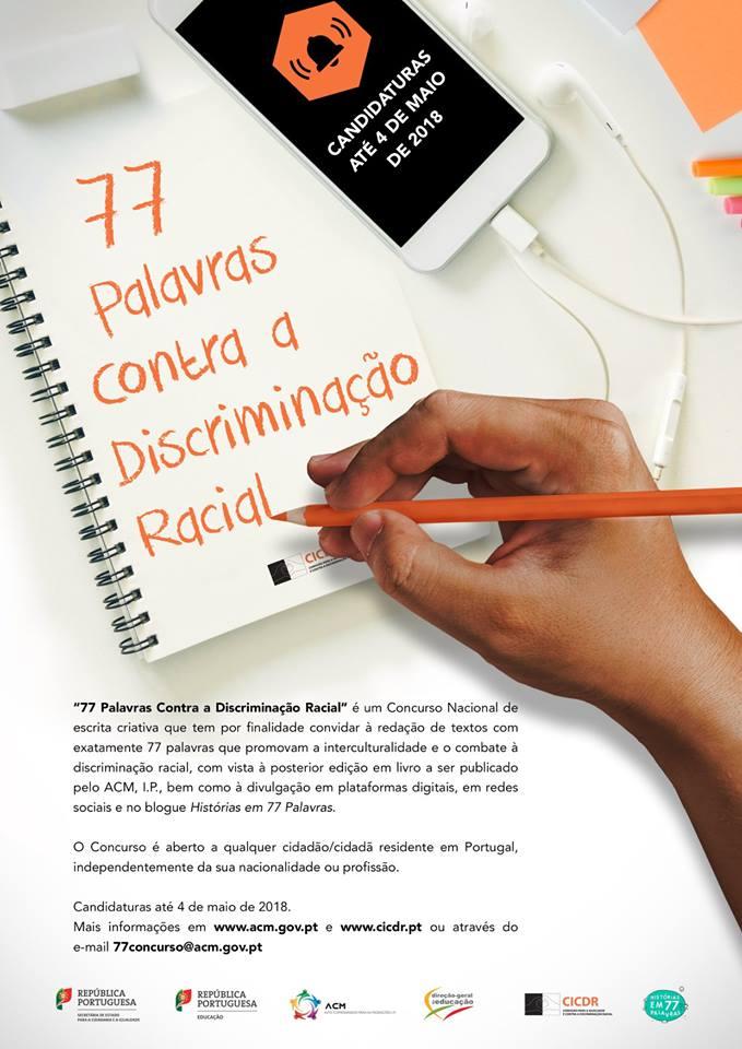 77 palavras contra a discriminação racial