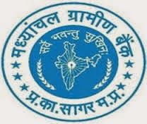 Madhyanchal Gramin Bank Recruitment 2015 Officer Scale-I, Office Asst – 450 Posts www.mgbank.co.in