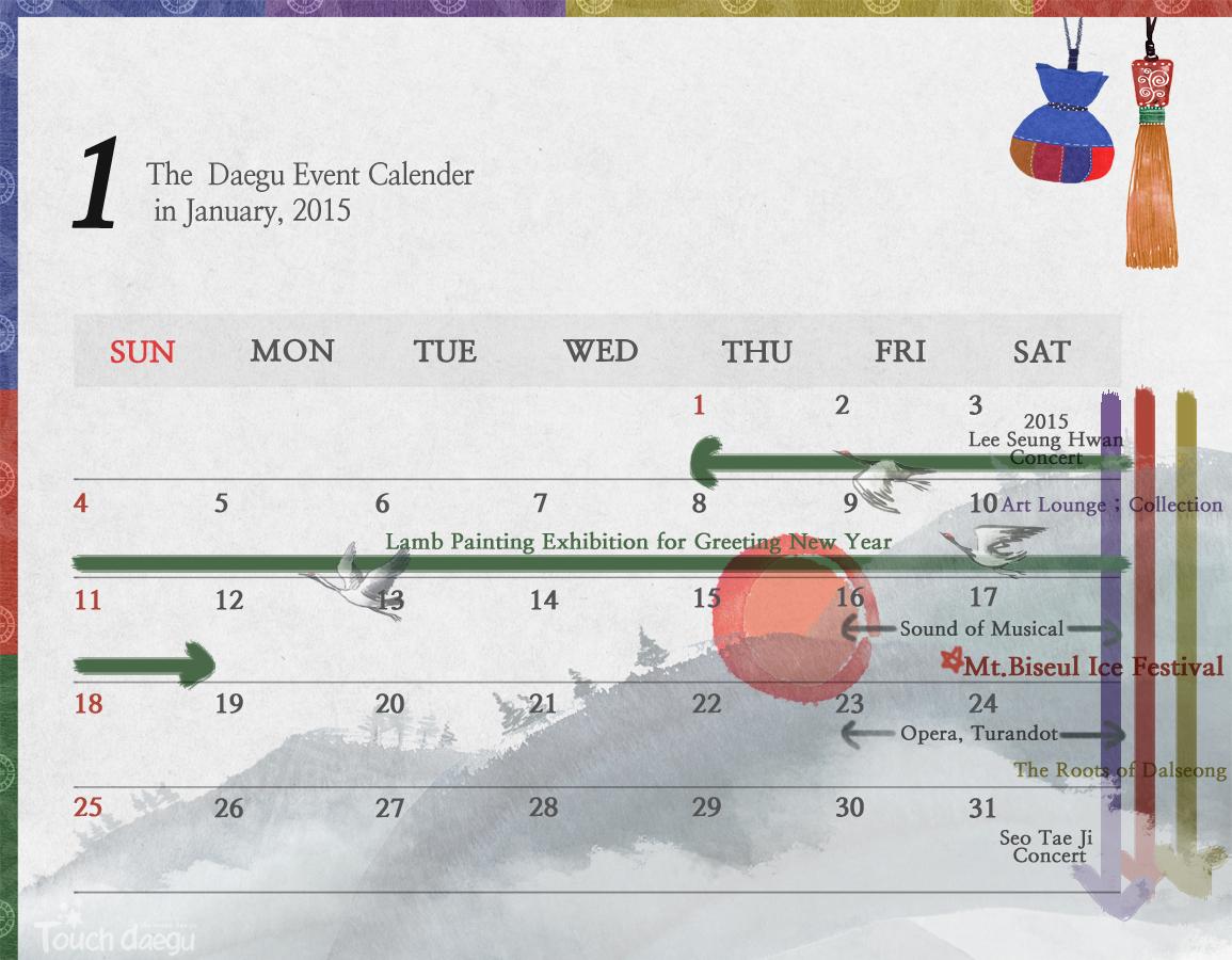 Daegu Event Calendar in January/ Events, Exhibitions, Festivals, Performances in Korea