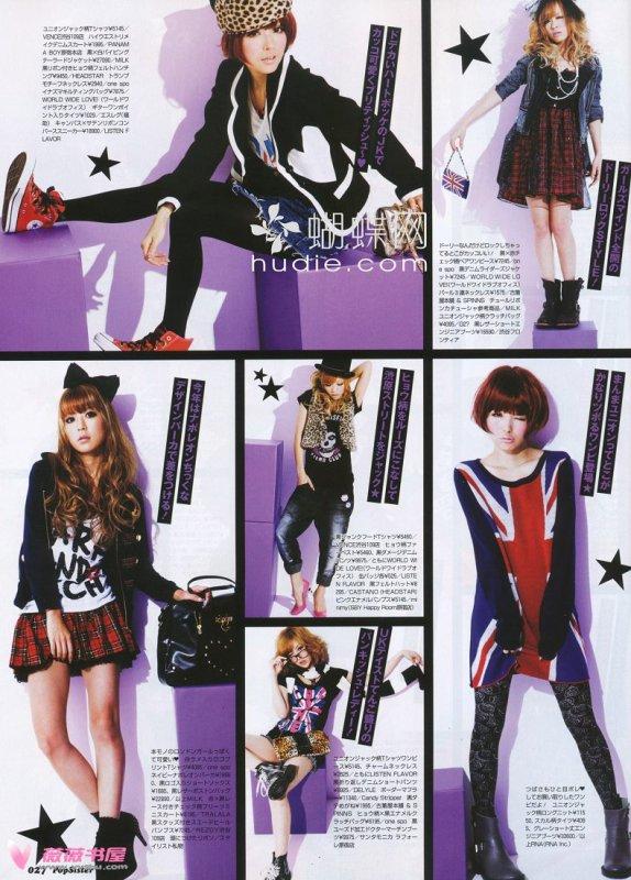 Le bangyaru ou rokku gyaru Magazinescan1