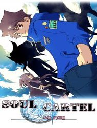 Soul Cartel