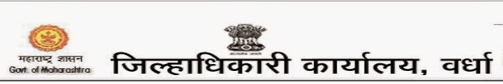 Wardha District Talathi Bharti 2014 Result